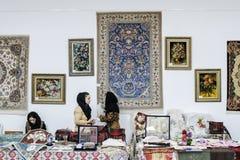 Días iraníes de la cultura Imágenes de archivo libres de regalías