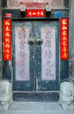 Dístico do mourão no Pequim Fotos de Stock