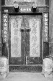 Dístico do mourão no Pequim Imagem de Stock Royalty Free