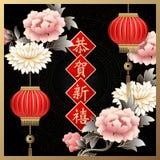 Dístico feliz da lanterna elegante retro chinesa e da mola da flor da peônia do relevo do ano novo ilustração stock