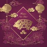 Dístico feliz do lingote elegante retro chinês e da mola da nuvem do porco da lanterna da flor da peônia do relevo do ano novo ilustração stock