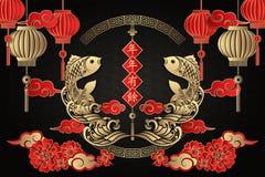 Dístico vermelho chinês feliz da mola da lanterna da onda da nuvem dos peixes do relevo do ouro retro do ano novo e quadro redond ilustração stock