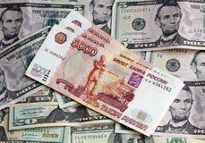 Dólar americano y rublo Fotos de archivo libres de regalías