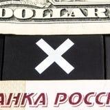 Dólar contra rublo Imágenes de archivo libres de regalías