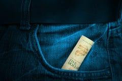 Dólar singapurense Imagen de archivo libre de regalías