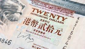 Dólares de Hong-Kong Fotos de archivo libres de regalías