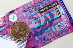 Dólares de Hong Kong Fotos de Stock Royalty Free