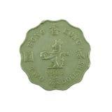 2 dólares de moeda de Hong Kong isolada no fundo branco Fotografia de Stock Royalty Free