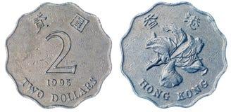 2 dólares 1995 inventam isolado no fundo branco, Hong Kong Fotos de Stock Royalty Free
