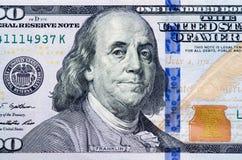 Dólares no fundo branco Foto de Stock