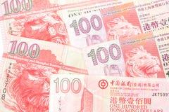 100 dólares são a moeda nacional de Hong Kong Fotos de Stock Royalty Free