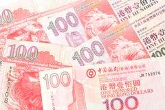 100 dólares são a moeda nacional de Hong Kong Imagem de Stock
