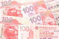 100 dólares son la divisa nacional de Hong Kong Imagenes de archivo