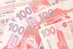 100 dólares son la divisa nacional de Hong Kong Foto de archivo