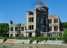 Dôme atomique d'Hiroshima Japon Photographie stock