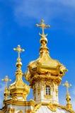 Dôme de la chapelle est du palais de Petegof Image libre de droits