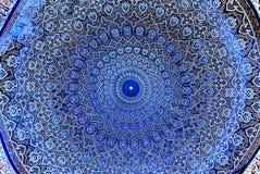 Dôme de la mosquée Photo stock