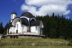 Dôme et croix d'église Images libres de droits