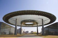 Dôme moderne en verre d'architecture Photo stock