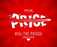Döda prisdesignen Royaltyfria Bilder