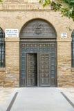 Dörr ingång till Marian Shrine av vår dam av spårvagnsförare i Calahorra, Spanien Arkivfoton