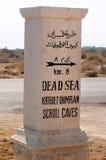 Dött hav och Qumran grottor Arkivfoto