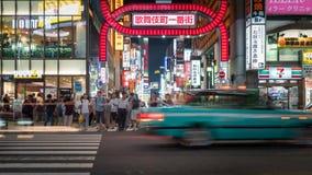 Długa ujawnienie fotografia ludzie przy Kabukicho w Shinjuku, rozrywce i czerwone światło okręgu, Tokio, Japonia obrazy royalty free