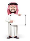 3D传统礼服的英俊的沙特阿拉伯人 皇族释放例证