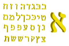 3d信件希伯来语 黄色字体希伯来语 信件西伯来语字母表 也corel凹道例证向量 皇族释放例证