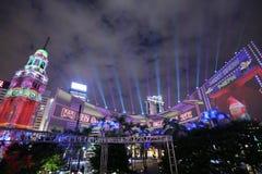 3D在开放广场的光展示2016年 库存图片
