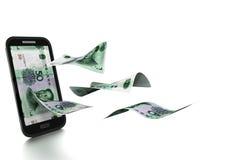 3D在白色背景掀动和隔绝的被回报的中国金钱 向量例证