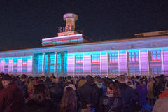 3d在Poshtova广场的激光展示在Kyiv,乌克兰 05 14 2017年 社论 库存图片