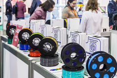 3D打印scann的国际会议和陈列 免版税库存照片