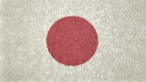 3D日本的旗子的图象 库存例证