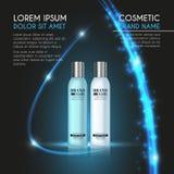 3D现实化妆瓶广告模板 与发光的化妆品牌广告构思设计闪耀并且闪烁抽象b 库存照片