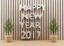 3D的新年快乐2017内部现代设计室回报图象 免版税图库摄影