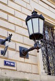 3d背景查出的灯笼回报白色 库存照片