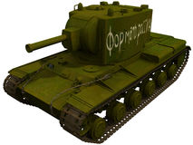 3d苏维埃KV2克里门特・伏罗希洛夫2坦克的翻译 免版税图库摄影