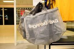 3d袋子美好的尺寸形象例证购物的三非常 库存照片