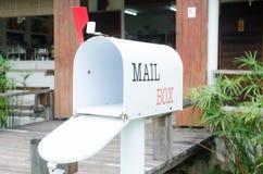 3d配件箱查出的邮件对象 免版税库存图片