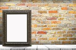 3D übertragen Stockbild