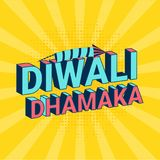 3D текст Diwali Dhamaka на желтых лучах иллюстрация вектора