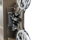 3D更加接近减速火箭的电影放映机的例证 库存照片
