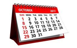 3d 2017年10月calendaer 免版税库存照片
