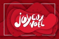 3D abstrakta Joyeux Noel som märker, designorientering för hälsningkort, affischer, tryck, garnering, baner vektor illustrationer