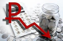 D'affaires de finances toujours la vie et le rouble russe en baisse photo libre de droits