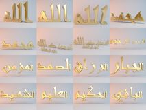 3D Allah holy arabic names. Allah Islamic names in gold with reflection and high quality render Royalty Free Stock Photos