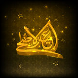 3D Arabic calligraphy text for Eid-Al-Adha celebration. Royalty Free Stock Photo