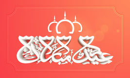 3D Arabic Islamic Calligraphy for Eid celebration. Glossy 3D Arabic Islamic Calligraphy of text Eid Mubarak on shiny background, Elegant greeting card design Stock Image