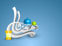 3D Arabic Islamic calligraphy text on Ramadan Kareem. Or Ramazan Kareem with illuminated lantern on blue background Stock Images